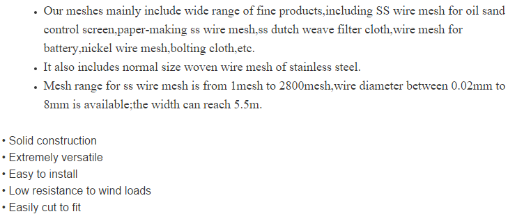 stainless steel wire mesh 6