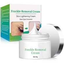 Private Custom Skin Lightening Cream Brightening Freckle Removal Cream