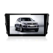 10.2 Zoll Andriod Auto DVD Spieler für Zotye T600 (HD1048)