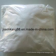 Oral Finasteride Steroids Hormone / 98319-26-7 Proscar Steroid Powder