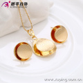 63344- Xuping Jewelry Fashion 2-piece Brass Jewelry Set with Good Quality