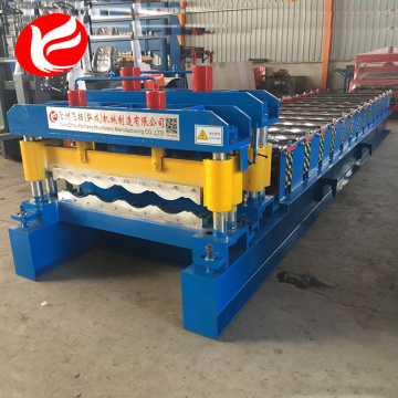 Coloured+glazed+tile+roll+forming+machine