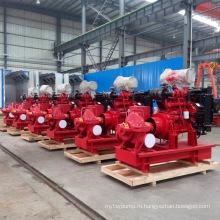 Пожарный насос 750gpm 95-160м (XSF100-360)