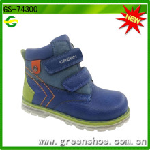 Ботинки безопасности без шнурка для ребенка