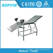SF-DJ115 Кресла для осмотра, Кресла для осмотра для больниц