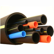 PE Pipe ABS Cable Protective 25mm PVC Rigid Pipe,Rigid ABS Tube