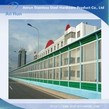 Barreiras residenciais de redução de ruído / Barreira acústica