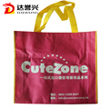 Top grade hot sell non woven bag