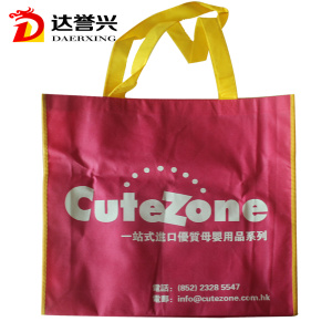 Non Woven Bag for Baby Products