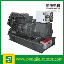 10kw à 2000kw Powered by Perkins Generator Liste de prix