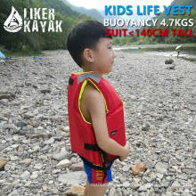Sports Children Kids Swimming EPE 210d Life Jacket Vest for Children