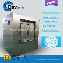 Máquina de lavar 2015 industrial para o hospital, máquina de lavar eco-amigável para o hotel, lavanderia do hospital da barreira / extrator da arruela
