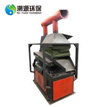Gravity Separator Types sorting plastic machine