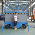 Без шума и загрязнения воздуха подъемная платформа