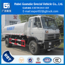 4x2 RHD DongFeng water spraying truck/Dongfeng right hand drive water tank truck with 9000-10000l Water truck