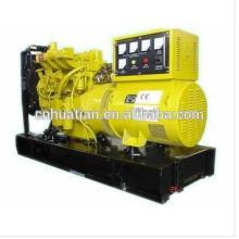 40kw/50kva Ricardo Diesel Generator