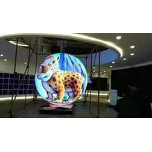 PH3 Sphere LED Display with 0.8m in diameter