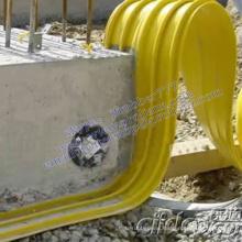 Dumbbell Type PVC Waterstop to Yemen