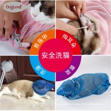 Top sale Cat shower bath bag Cat Grooming No Scrathcing bag