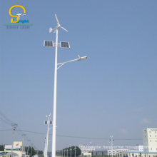 professional manufacuturer 5 years warranty wind solar hybrid power system