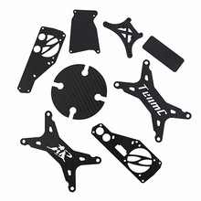 3k Carbon Fiber Processing Parts for Helicopter Mode
