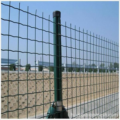 Holland fence12