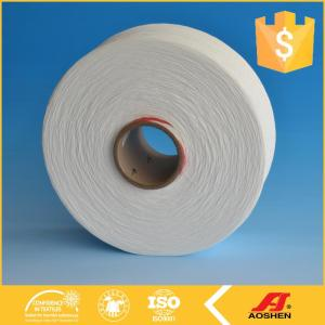 620D Spandex Yarn for Adult and Baby Pull ups
