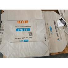 sulfric rutile Titanium dioxide