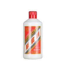 Design of white wine glass bottle