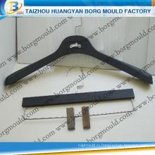 Хуанань профессиональные пластиковые вешалка инъекции плесень производитель