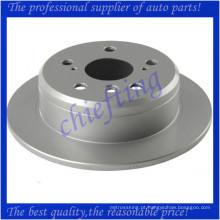 MDC897 DF2661 42431-33010 para rotores de freio a disco lexus es