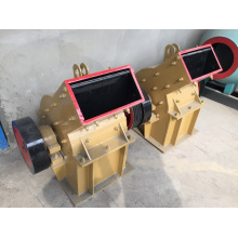 China Small Stone Crusher /Hammer Crusher Machine