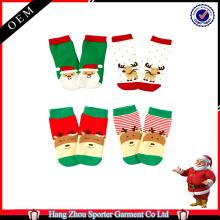 16FZCSS4 hochwertige Weihnachtssocken Dekoration