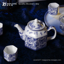 English tea set for loose tea teapot with cups / ceramic modern best teapot for loose tea