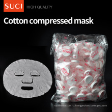 Натуральный хлопок по уходу за кожей косметические отбеливающие поделки сжатый лист маска для лица