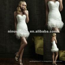 Бисером милая декольте ruched лиф шифон с пером свадебное платье