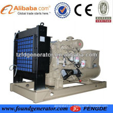 30% off CE,ISO,BV,CCS approved 200KW 250KVA diesel emergency genset