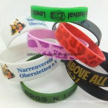 ЭКО-дружественных кремния браслет с изготовленным на заказ Логосом для подарков Промотирования