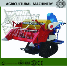 Factory Price Mini 0.8kg/s Combine Harvester