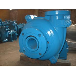 3 inch Horizontal Centrifugal slurry pump