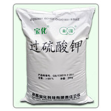 k2so4 fertilizer potassium sulfate decontamination for sale