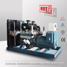 60HZ 550kva generator with V MAN engine 440kw chinese electric generator set price