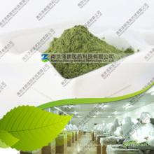 Manufacturer 80~200 Mesh Dehydrated Seaweed Nori Powder