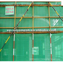 NOUVEAU DISCOUNT Construction Safety Mesh 2013 Fabricant Supply