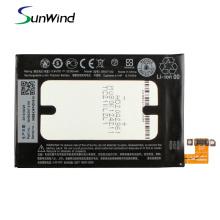 Batería para HTC One M7 801E 801S BN07100