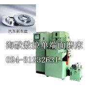 CNC Single-Surface Grinding Machine