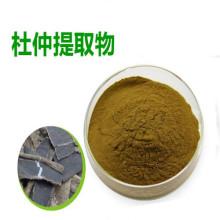 Extrato de grão de café verde natural Pó de ácido clorogênico