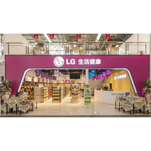South Korea LG Healthy Living Pavilion