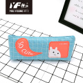Custom little animal style cute pencil case