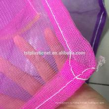 Мешки мешок в рулонах для автоматической упаковки